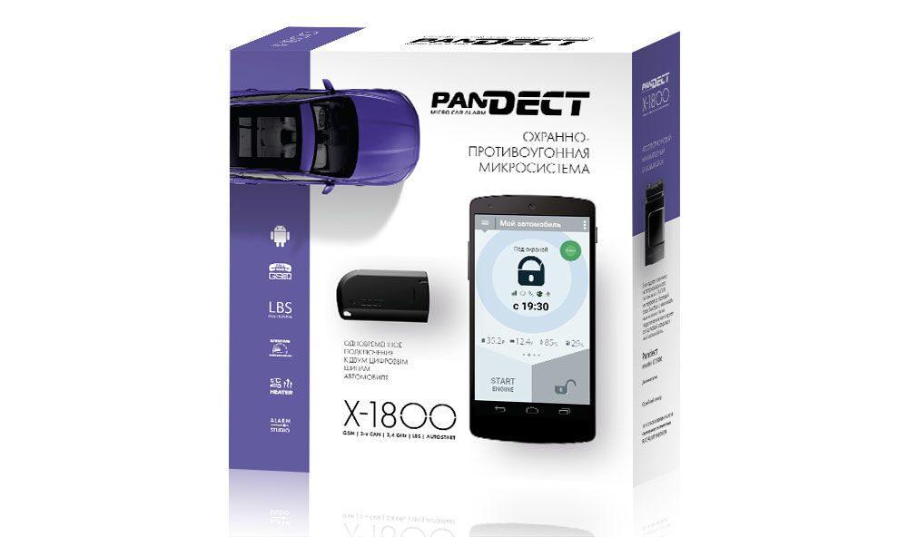 Pandect Is 750 V2 Инструкция - фото 11